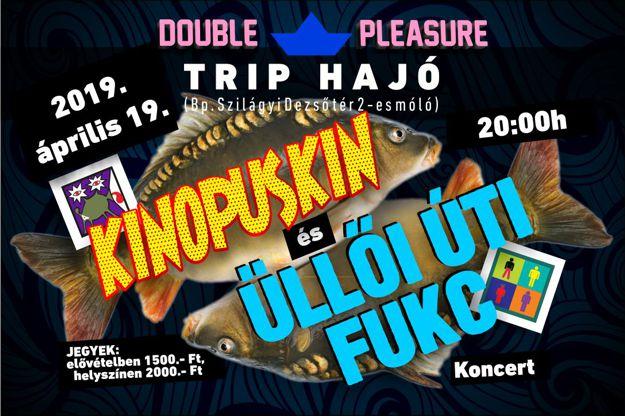 Kinopuskin, Üllői Úti Fukc