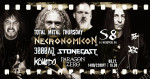 Total Metal Thursday - S8 I Necronomicon [D] I Stonecast [F] I 3000ad [NZ]