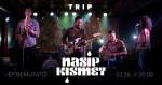 Nasip Kismet Band // TRIP WebSzínház